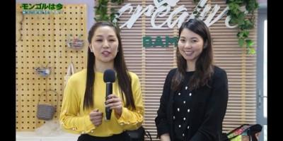 """Японы BTV телевизийн Mongolia Now нэвтрүүлгээр """"Бүтээлч Бамбүү"""" төвийг онцоллоо."""